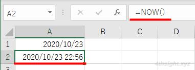 Excel(エクセル)で今日の日付や現在の時刻を素早く入力する方法