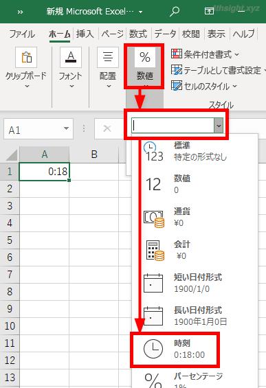 Excel(エクセル)で日付や時刻の表示をカスタマイズする方法