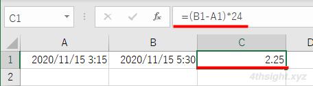 Excel(エクセル)で時間の差を計算する方法