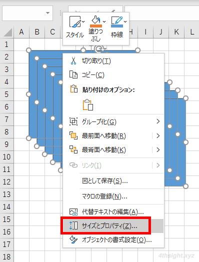 Excel(エクセル)で図形を作成するときや整列させるときのテクニック