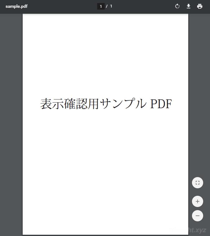 Chromeブラウザの内蔵PDFビューアーがバージョン87でより使いやすく
