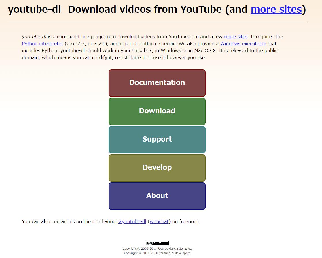 YouTubeなどからCCライセンスの動画や音声をダウンロードする方法(youtube-dl)