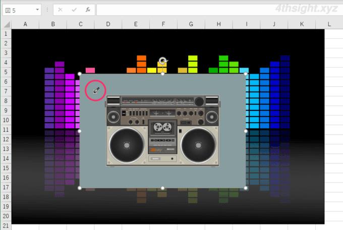 Excel(エクセル)でシートに挿入した画像の背景を削除/透明化する方法
