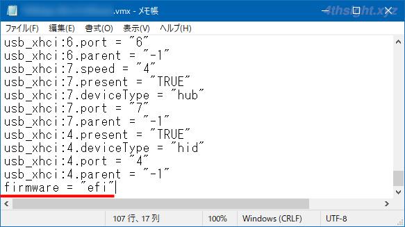 仮想マシンをUSBブートする方法(VMware Workstation 16 Player)