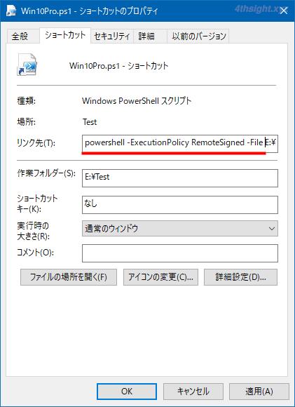 Windows10のHyper-Vで仮想マシンを最速で表示/起動する方法