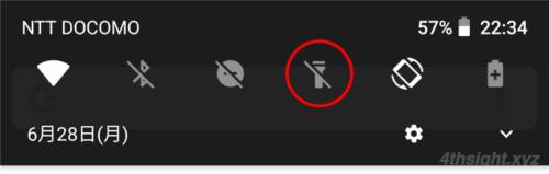 Android端末で知っていると役立つ便利機能