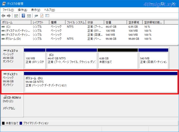 Windows10の「ディスクの管理」でハードディスクを初期化&フォーマットする方法