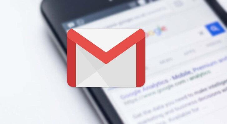 Gmailで検索演算子を使ってメールを検索する方法
