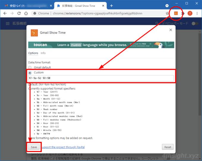Web版Gmailでメールの送受信日時や曜日を表示する方法