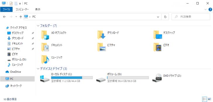 Windows10:2021年秋の機能更新(21H2)で搭載予定の新しいアイコンが気になる