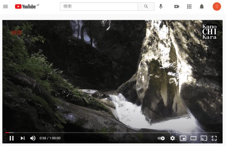 ブラウザでYouTubeを視聴するにに便利なショートカットキー