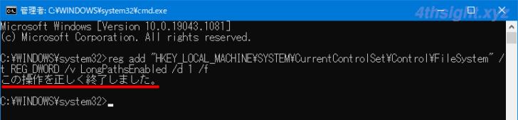 Windows10で「パスが長すぎ」てエラーが発生したときの対処方法