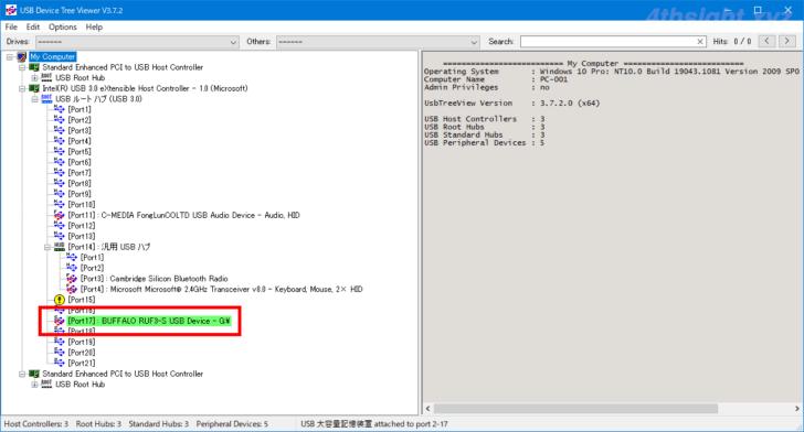 USB 3.0機器がUSB2.0として認識される、それ挿し込み方に問題があるかも。