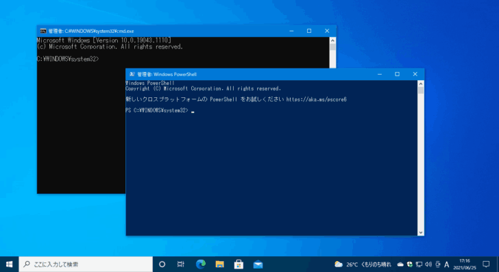 Windows10のコマンドプロンプトやPowerShellでコマンドを1行で連続実行する方法
